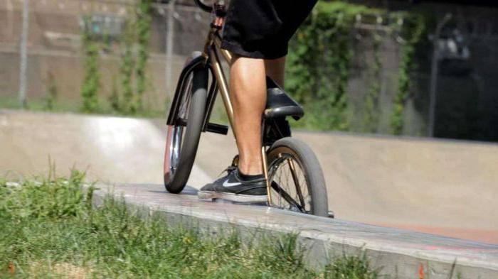 трюковый велосипед stark gravity