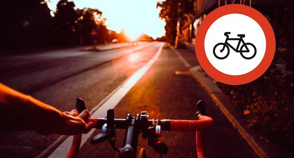 Езда на велосипеде по дорогам общего пользования