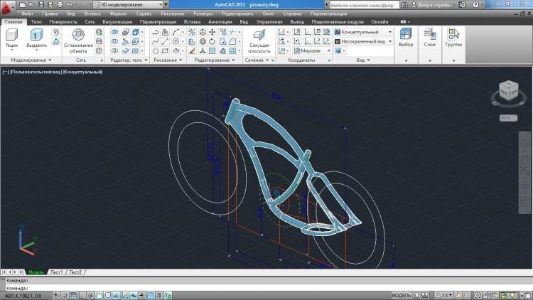 3д-модель рамы велосипеда