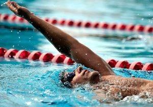 Таблица разрядов плавание