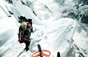 Категории сложности горных походов
