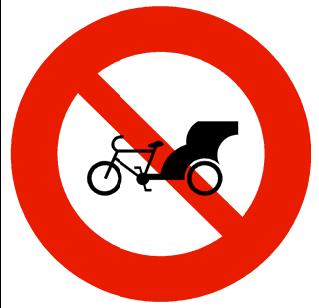 Рикша велосипед