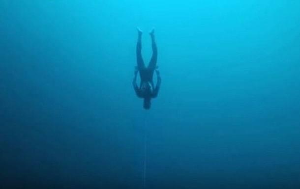 Рекорд погружения без акваланга