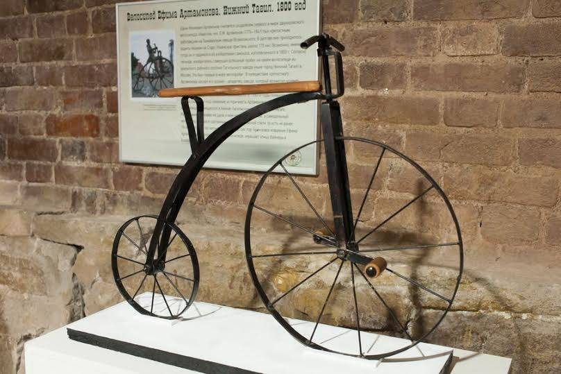 Когда изобрели велосипед