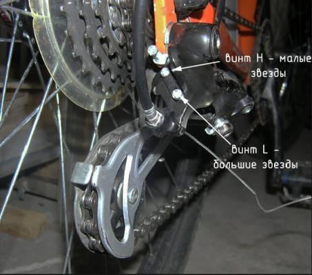 как настроить скорости на велосипеде фото 1