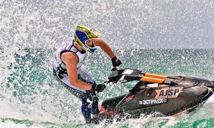 Водный мотоцикл название