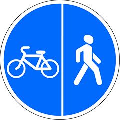 Полоса для велосипедистов знак