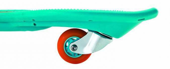 Скейт на двух колесах