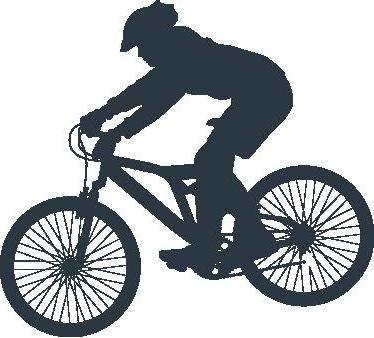 Высота велосипеда