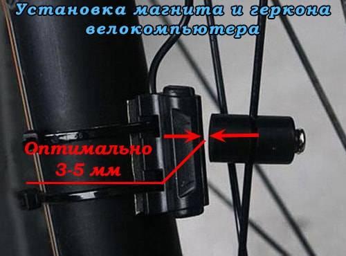 Как установить велокомпьютер на велосипед