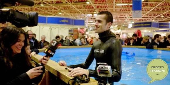 Рекорд мира по задержке дыхания под водой
