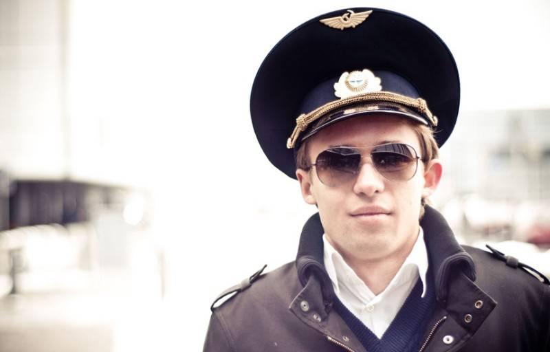 Стать пилотом