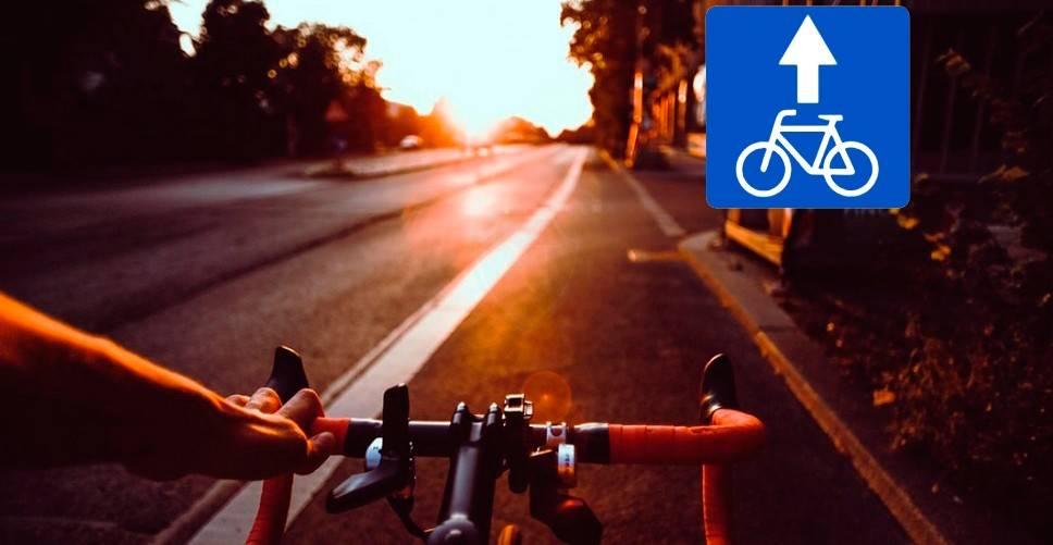 Знак полосы для велосипедистов