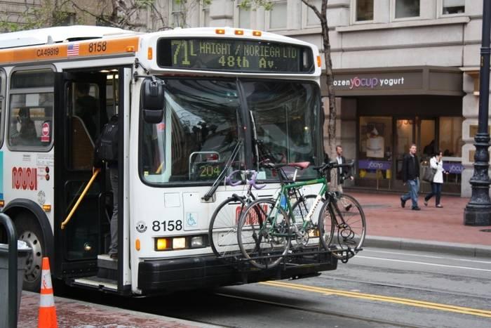 Можно ли ездить в метро с велосипедом
