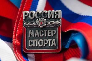 Знак заслуженного мастера спорта россии по плаванию