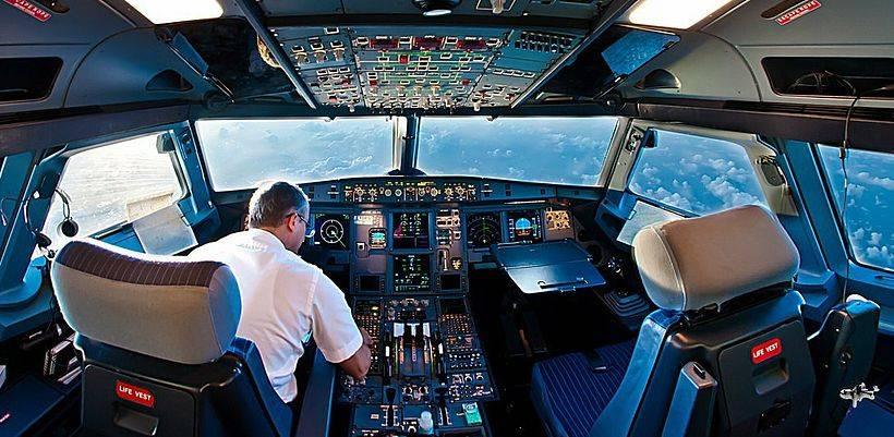 Где учат на пилота