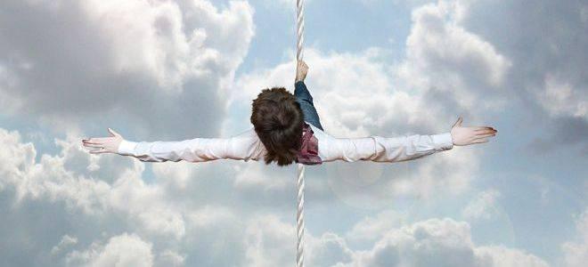 Как побороть боязнь высоты