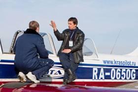 Курсы пилотирования