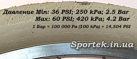 Обозначение давления, на которое рассчитана покрышка, и правила пересчета единиц измерений давления