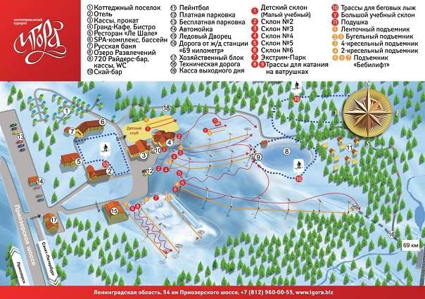 Игора парк