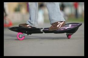 Как называется скейтборд на 2 колесах